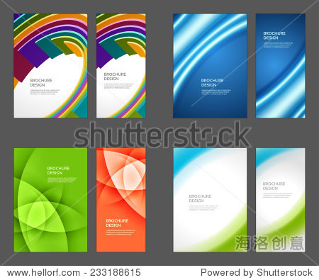 套手册传单设计向量模板几何线条和灯光抽象背景