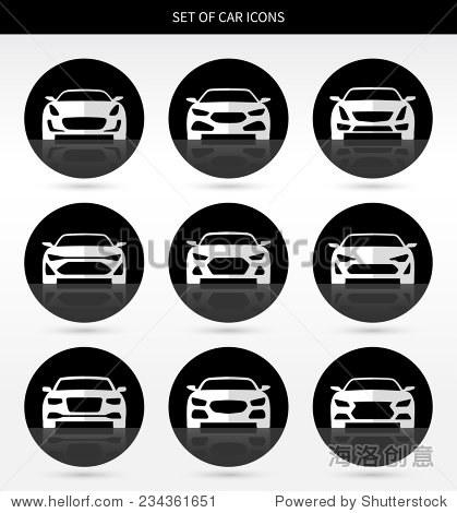 汽车图标集.矢量图
