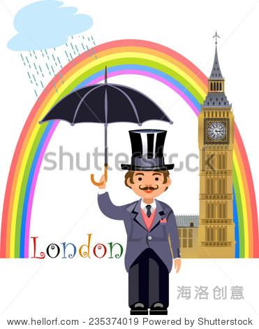 卡通的英国绅士 - 建筑物/地标,人物 - 站酷海洛创意