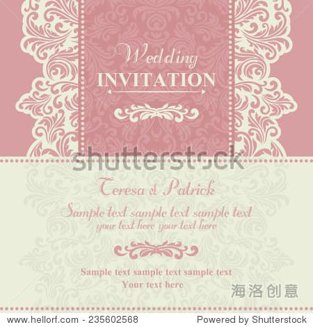 巴洛克风格的婚礼邀请卡在老式的风格,粉色和米色