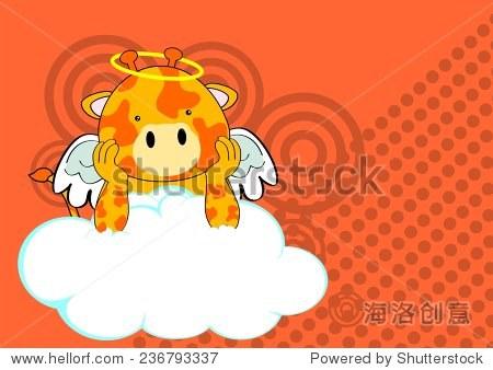 长颈鹿宝宝可爱的天使卡通背景