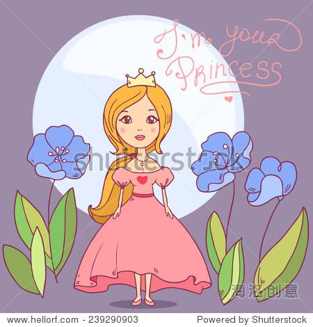 矢量图与可爱的小公主皇冠和大花