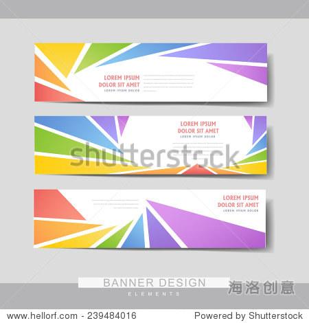 五颜六色的旗帜手册模板设计与螺旋三角形元素