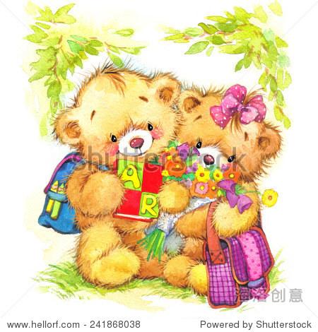泰迪熊喜欢学习.背景的问候卡片.水彩插图