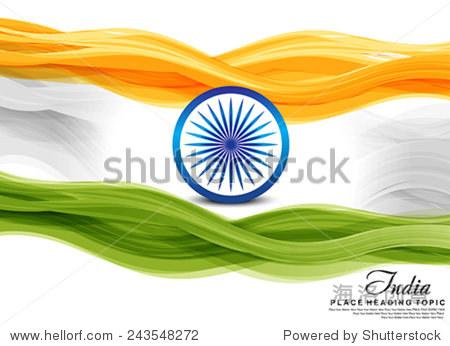 印度国旗波背景矢量图