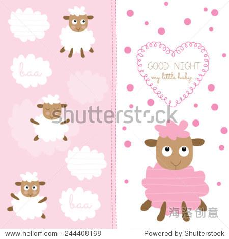 可爱的小绵羊矢量插图