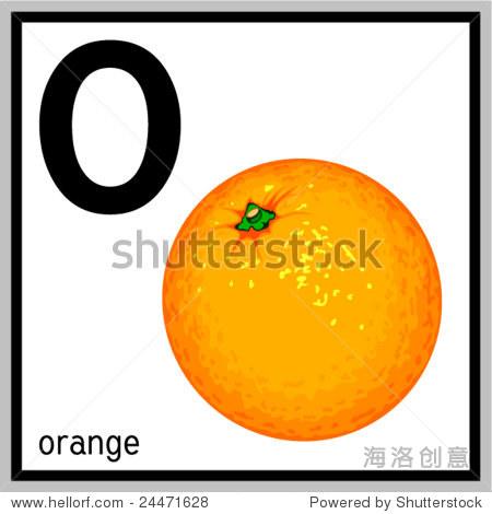 矢量插图的橙色和英文字母O。不包含任何影