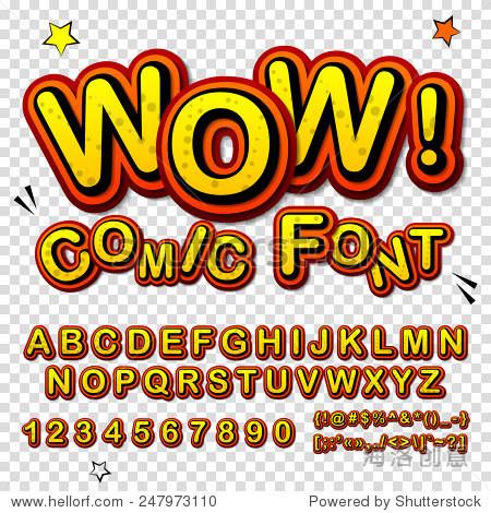 pop海报英文字体