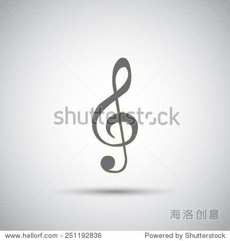 高音谱号图标 商业 金融,符号 标志 站酷海洛创意正版图片,视频,