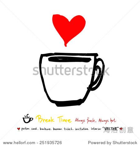 手绘海报咖啡馆插图——向量