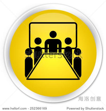 会议室图标黄色光滑的圆形按钮 - 人物,符号/标志