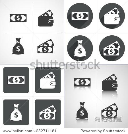 设置图标:钱袋,钱包.设置元素的设计.矢量图