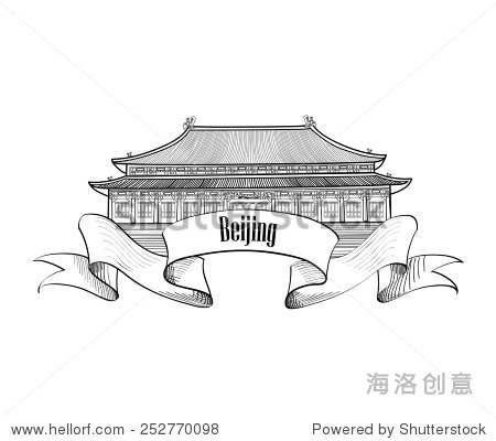 Beijing landmark. Travel China label. Forbidden city famous palace