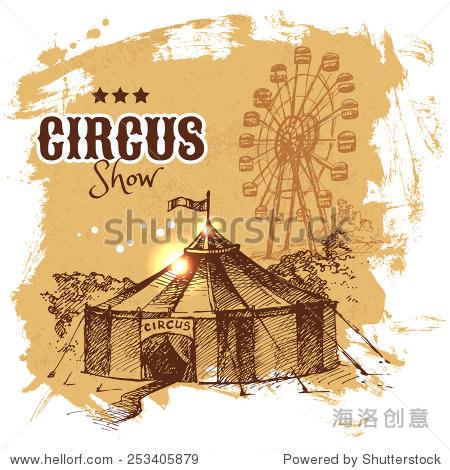 手绘草图马戏团娱乐的矢量插图.狂欢节的海报的背景