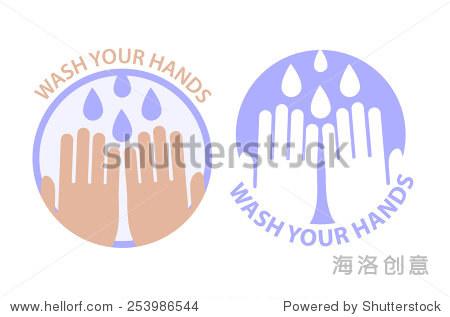 洗手的象征.矢量图