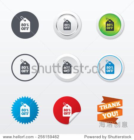 特价标签 圆概念按钮 金属边 明星和标签贴纸 向量 商业 金融,符号 图片
