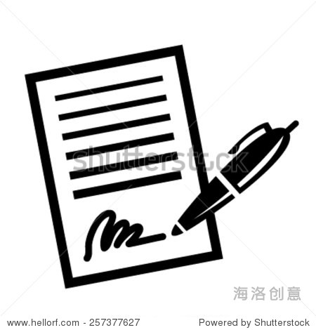 纸笔合同签名矢量图标 - 商业/金融,符号/标志 - 站酷