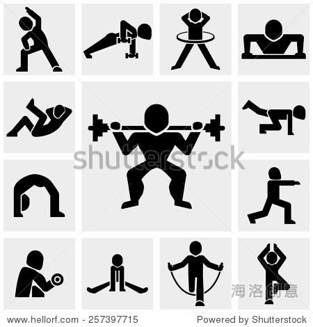 健身的人矢量图标灰色.