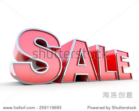 出售红色标签在白色背景上 - 商业/金融,符号/标志