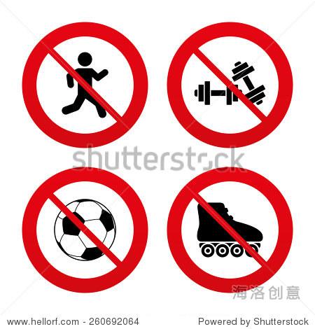 不,禁令或停止的迹象。足球球、溜冰鞋、运行