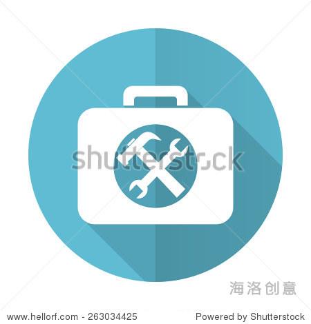 工具箱蓝色公寓服务标志图标
