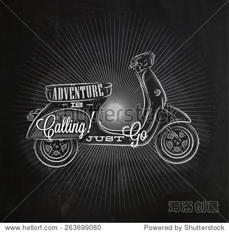 旅游海报文字冒险调用只是去助力车复古风格的粉笔在黑板上