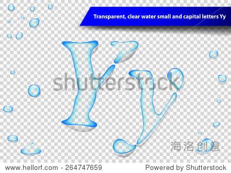 透明,水小和大写字母Yy-艺术,表情/符号-海洛创标志熊猫斗图包图片