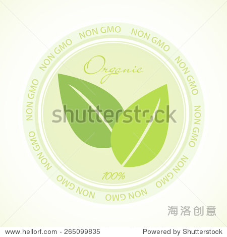 non gmo organic product icon green and yellow color design图片