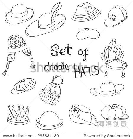 手绘帽子简单画