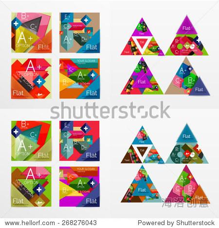 正方形和三角形 符号 标志,抽象 海洛创意正版图片,视频,音乐素