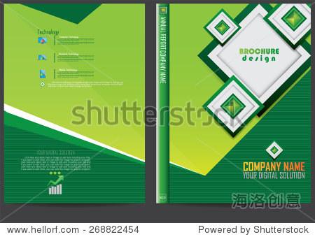 小册子和年度报告封面设计