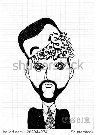 大脑思考钱,绘画风格的笔在纸上笔记本涂鸦草图,矢量插图.