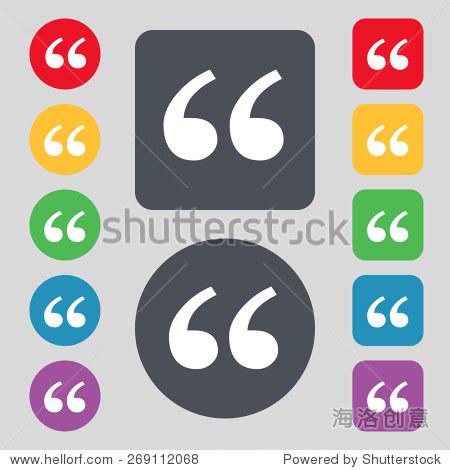 一组12个颜色的按钮.平面设计.