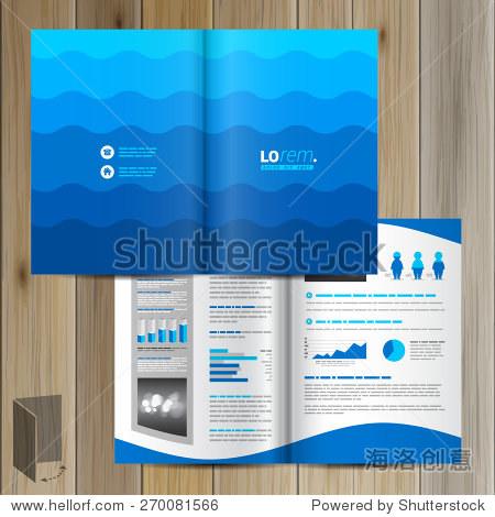 海洋蓝色手册模板设计与波.覆盖的布局