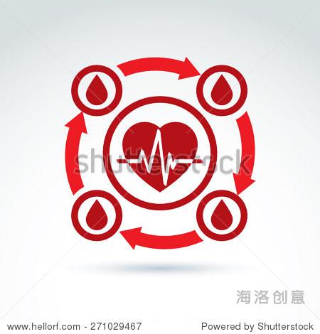 矢量图的红心象征心电图放在一个圆,心跳线,医疗心脏病标签.