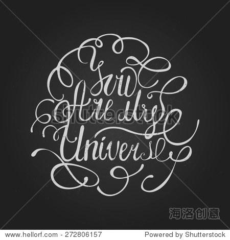 手绘字体设计海报