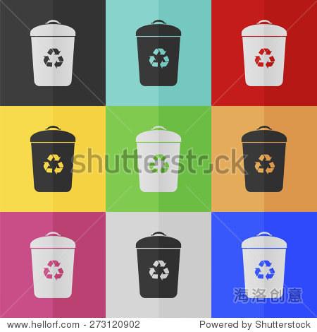 垃圾桶矢量图标——彩色.平面设计