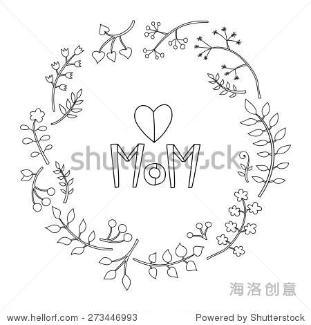 快乐的母亲节卡片.用鲜花明亮的春天的概念说明.向量旗帜.
