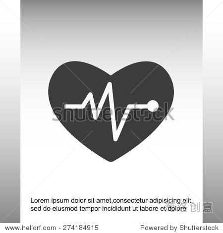 心电图矢量图标