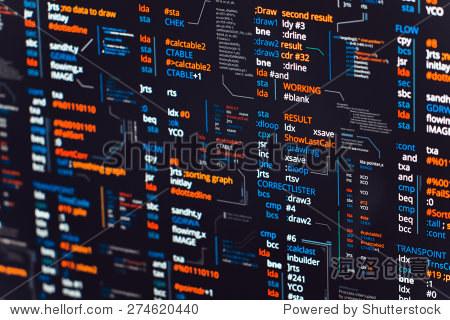 汇编程序抽象程序源代码和二进制代码在屏幕上,编程和