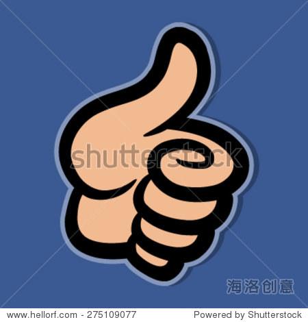 大拇指矢量图标 - 商业/金融,符号/标志 - 站酷海洛