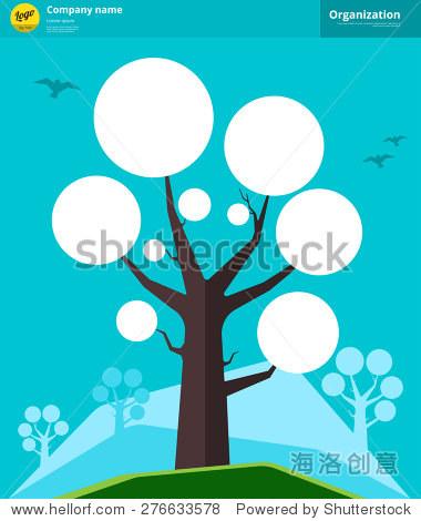 树组织图,矢量图 - 背景/素材,商业/金融 - 站酷海洛