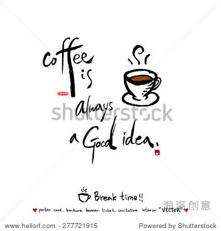 手绘海报咖啡馆——向量