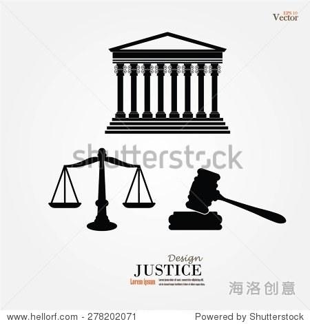 司法正义的天平和木槌法院大楼形象.矢量插图.