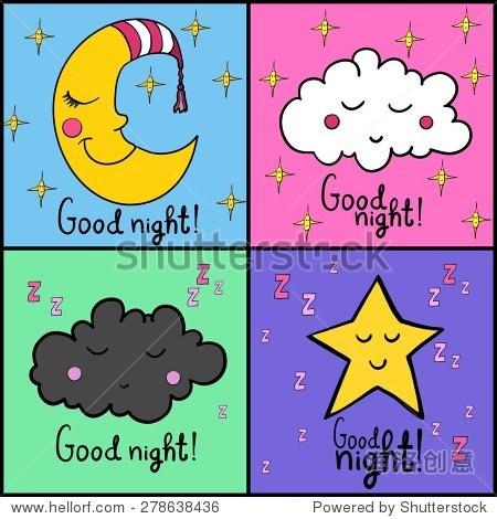 设置图片的睡觉.晚安!云微笑的月亮条纹帽睡觉,睡觉鼾声大作.