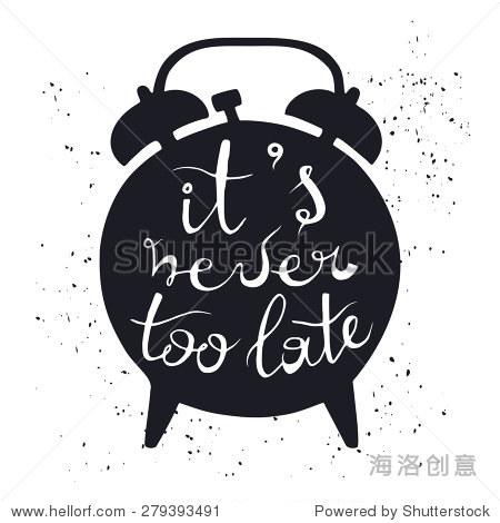 """手绘矢量字体设计海报.闹钟在白色背景上的黑色剪影"""""""""""