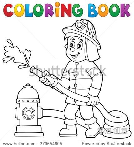 儿童简笔画大全步骤 消防员