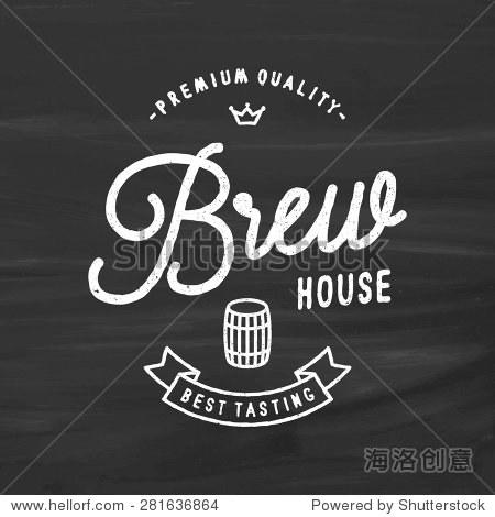 啤酒屋为酿造公司标志,酒吧,酒吧,啤酒屋,餐厅.矢量图