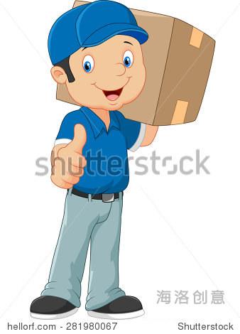 邮递员问题图片