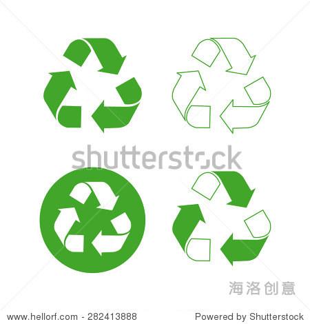 回收标志矢量集